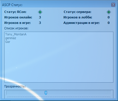 ASCP_status.png